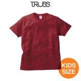 【TRUSS】トラス | 5.0oz ベーシックスタイル Tシャツ (キッズサイズ)