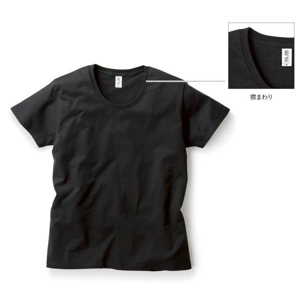 画像2: 【TRUSS】トラス | 4.3oz スリムフィット UネックTシャツ