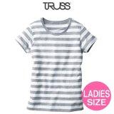 【TRUSS】トラス | 4.3oz ウィメンズ ボーダー Tシャツ