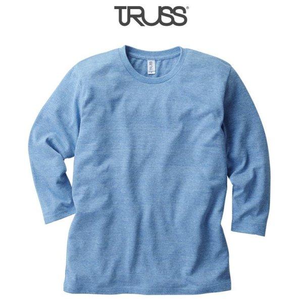 画像1: 【TRUSS】トラス | 4.4oz トライブレンド 3/4スリーブTシャツ