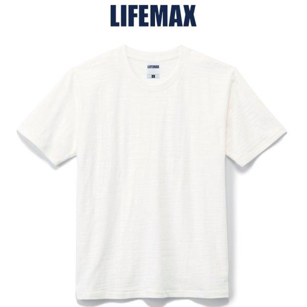 画像1: 【LIFEMAX】ライフマックス | 6.8oz スラブT シャツ
