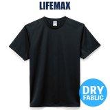 【LIFEMAX】ライフマックス | 4.6oz Tシャツ (クールコア)
