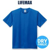 【LIFEMAX】ライフマックス | 4.3oz ドライTシャツ (ポリジン加工)