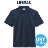 【LIFEMAX】ライフマックス | 4.6oz ポロシャツ (クールコア)