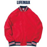 【LIFEMAX】ライフマックス | スタジアムジャケット
