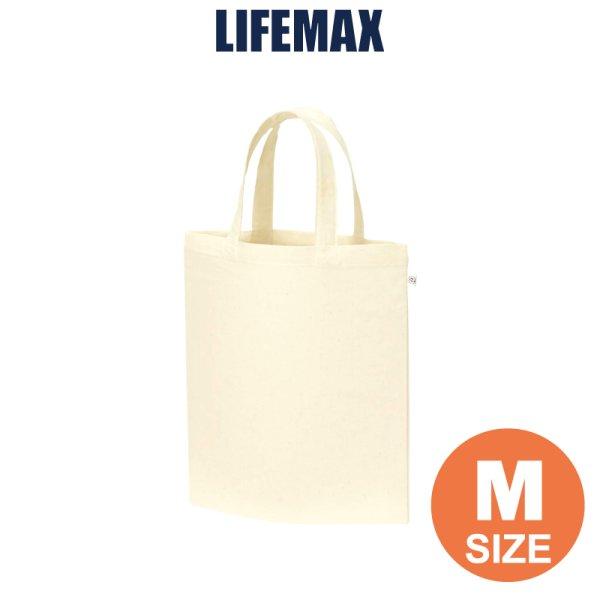 画像1: 【LIFEMAX】ライフマックス | A4コットンバッグ