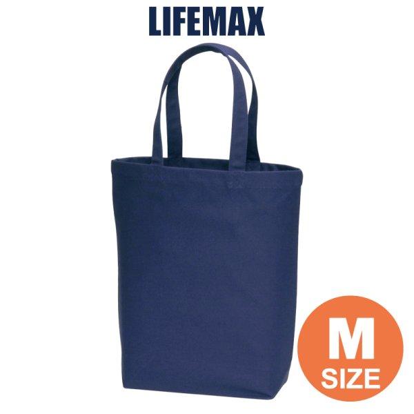 画像1: 【LIFEMAX】ライフマックス | キャンバストート (M)