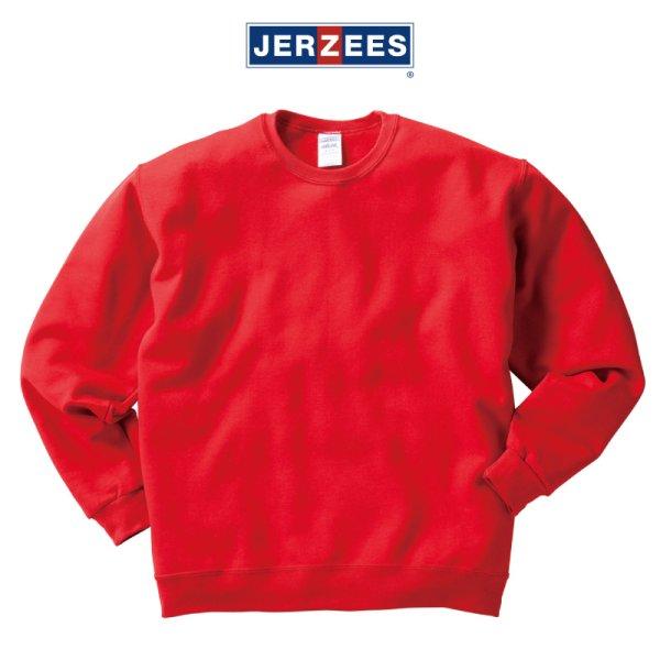 画像1: 【JERZEES】ジャジーズ 8.0オンス NUBLENDスウェットシャツ[562M]