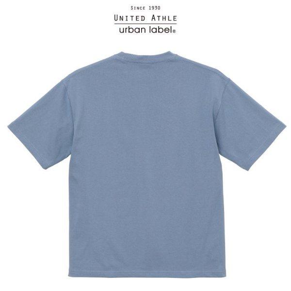 画像2: 【United Athle】ユナイテッドアスレ | 9.1オンス マグナムウェイト ビッグシルエット Tシャツ