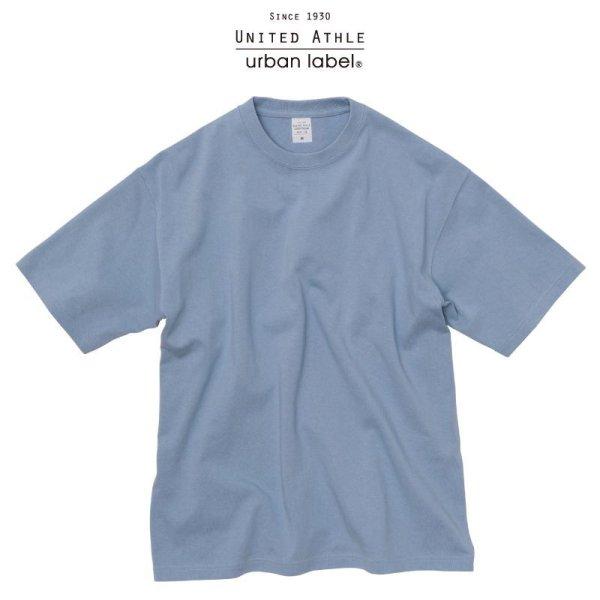 画像1: 【United Athle】ユナイテッドアスレ | 9.1オンス マグナムウェイト ビッグシルエット Tシャツ