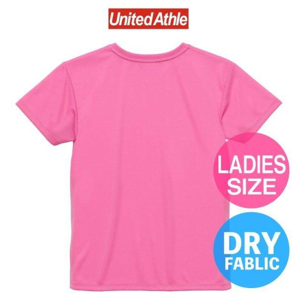 画像2: 【United Athle】ユナイテッドアスレ | 4.1オンス ドライアスレチック Tシャツ 〈ウィメンズ〉
