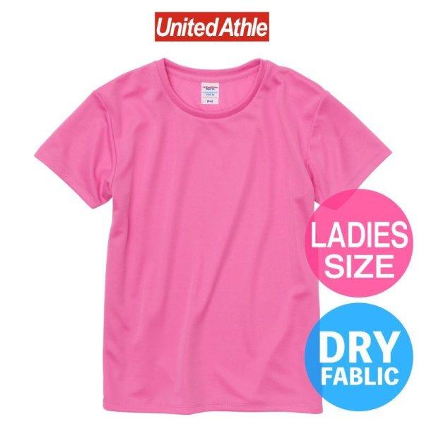 画像1: 【United Athle】ユナイテッドアスレ | 4.1オンス ドライアスレチック Tシャツ 〈ウィメンズ〉