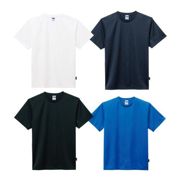 画像2:  【LIFEMAX】ライフマックス   4.3oz ドライTシャツ(バイラルオフ加工)
