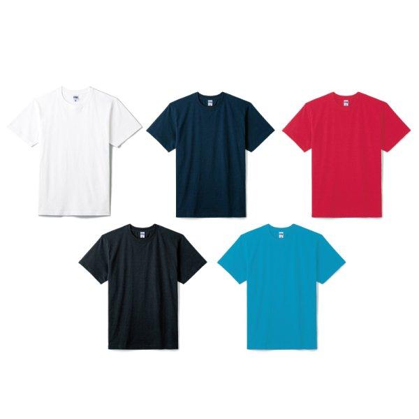 画像2:  【LIFEMAX】ライフマックス | 6.2oz ヘビーウェイトTシャツ(ポリジン加工)