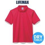【LIFEMAX】ライフマックス | 4.3oz ベーシックドライポロシャツ(ポリジン加工)