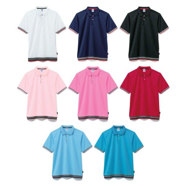 画像2:  【LIFEMAX】4.3oz 襟ラインリブドライポロシャツ(ポリジン加工)(レディース)