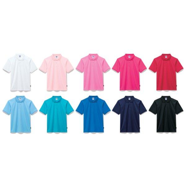 画像2:  【LIFEMAX】ライフマックス | 4.3oz ベーシックドライポロシャツ(ポリジン加工)