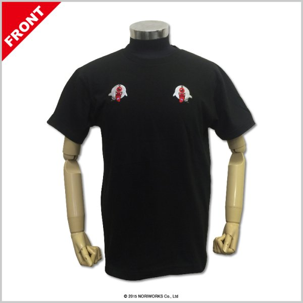 画像1: 刺繍 [UnitedAthle]ユナイテッドアスレ 5.6oz Tシャツ (5001)